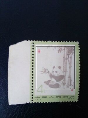 China  BIANHAOPIAO       ERROR      STAMPS