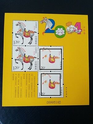 China    2014-1    ERROR      STAMPS