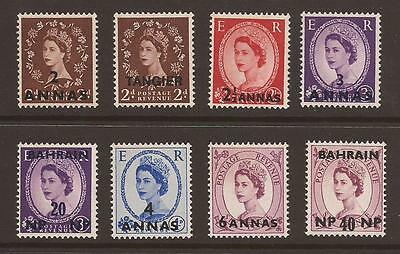 QEII - BAHRAIN / TANGIER Overprints - Collection of 8 Stamps - All MNH - (JB435)