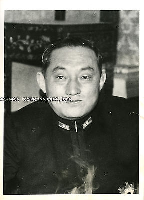 1944 Wwii Original Press Photo Japanese Admiral Yonai To Form New Cabinet