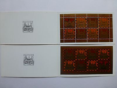Belarus803 stamp Chess booklet MNH 2005  MNH