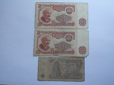 Lot Of 3 Vintage Banknotes From Bulgaria 2X20 And 1X1 Lewa 1974