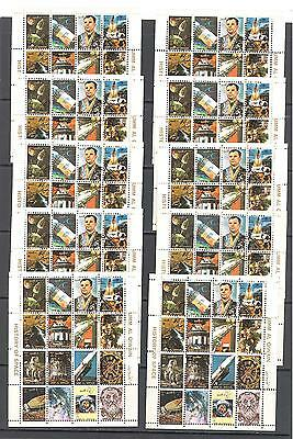 10 sheets Umm Al Qiwain Space Cosmos 1972 cancelled
