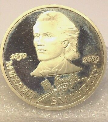 Soviet Union, 1 Rouble 1989 – Eminescu, Proof Coin