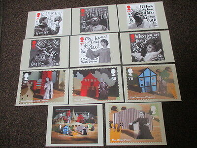 2011 Royal Shakespeare Company PHQ 349 Mint Set of 11 GB Royal Mail Post Cards