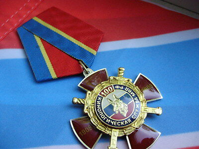 Russian police medal. Cynological service