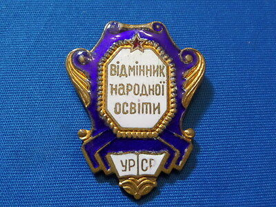 RARE soviet russian badge Excellence in public education Ukrainian SSR enamel
