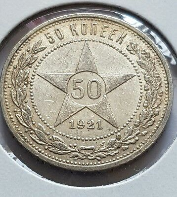 Russia Coin 1/2 Silver Rouble 1921