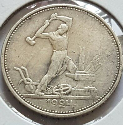 Russia Coin 1/2 Silver Rouble 1924