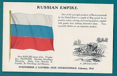 Russia Empire flag, droschky. 1910 Advertising postcard, Strawbridge & Clothier