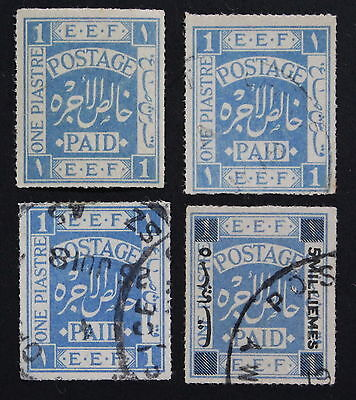 Palestine, 1918, Blues, 3, 4, Mint & Used Stamps #a281