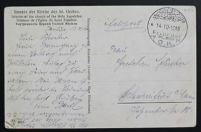 Palestine, Germany, AOK4, Military Post, WWI, 1916, Picture Postcard #a988