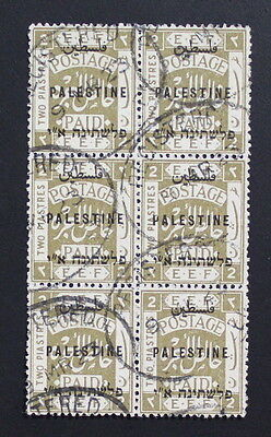 Palestine, 2pi London I, Block of 6 Used Stamps #a145