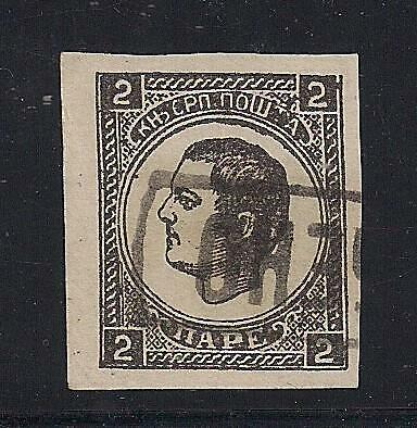 Serbia 1872 stamp 2 Pa, fine used