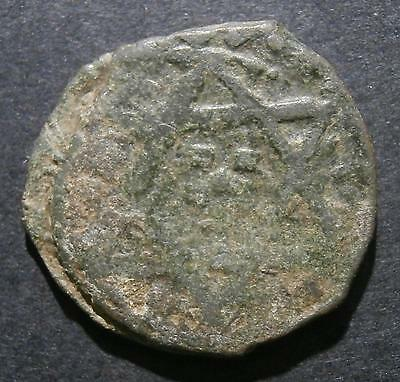 Old / ancient coin - Unidentified by me - possibly Moroccan? 21mm