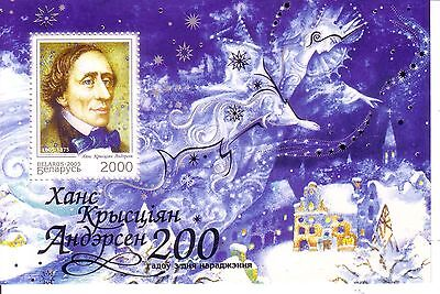 Belarus 2005 'Birth Anniversary of Hans Christian Andersen' Miniature Sheet MNH
