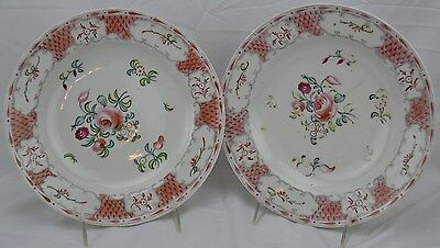 Antique Set of 2 Unmarked Soft Paste Pink Roses Paneled Gorgeous See Condition