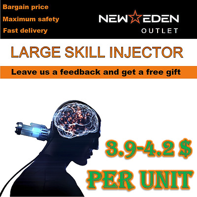 EVE online LARGE SKILL INJECTOR | Bargain price and Maximum safety | Isk, Plex