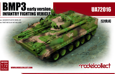1/72 Modern Vehicle: BMP-3 IFV Early Version [Russia] : MODELCOLLECT