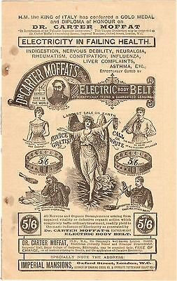 Orig 1880s Carter Moffat's Electric Belt 4-page advertising insert, fashion, med