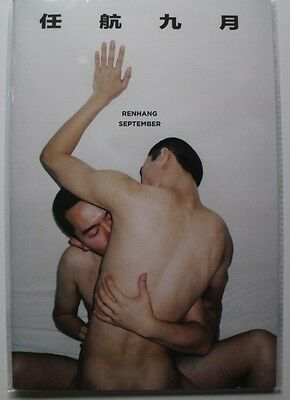 REN HANG SEPTEMBER SIGNED First edition New