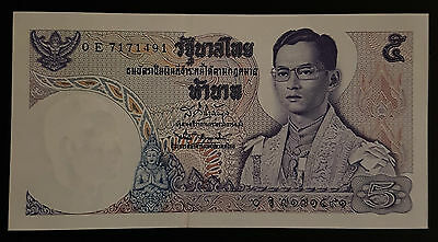 Thailand Banknote five Baht KING RAMA IX BE 2514 (1971)UNC