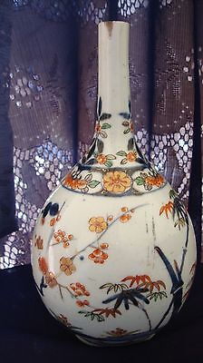 Chinese C18th Imari bottle vase with possible impressed mark to side