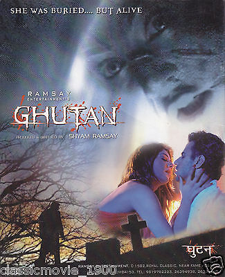 Ghutan  Ramsay  Horror Press Book Bollywood