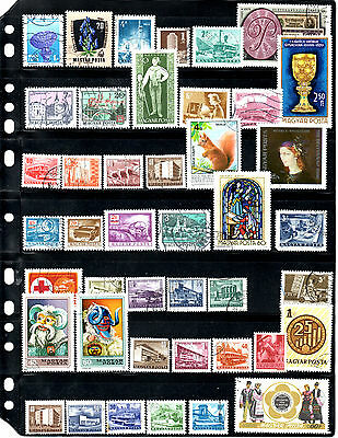 Hungary Used Stamps (Series 0139)