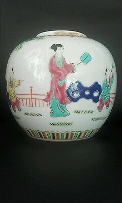 Small Hand Painted Chinese Ginger Jar