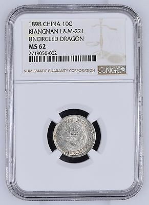 China, Provincial Kiangnan, Province -1898 10 Cents - L&m 221 Ngc Ms62