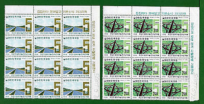 Korea, 2 3x4 plate blocks, Sc 571,572, 1968, Highway 5 Year Plan, MNH