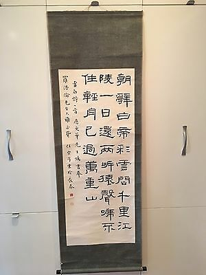 Collectable Chinese Scroll Painting Writing & Signatures Scroll Master