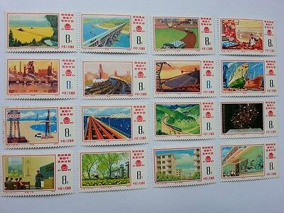 PRC China 1976 Stamps Victorious Fulfillment of 4th Five Year Plan