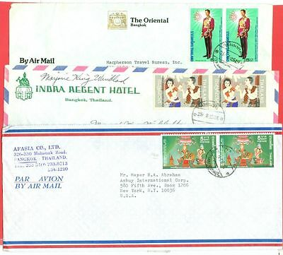 Thailand  3 diff Horizontal Pair used on 3 Commercial cover to USA  Lot#4241