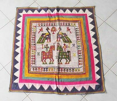 New Indian Vintage Banjara  Beaded Work Wall Decorated Wall Hanging
