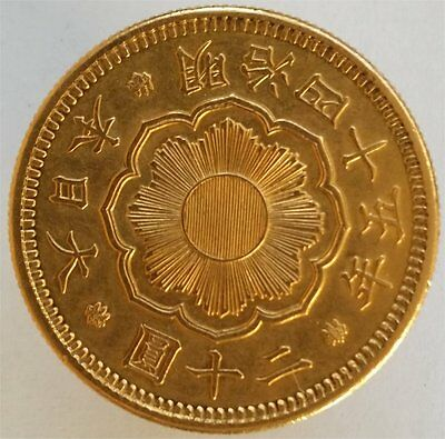 1912 Gold 20 Yen Japan, Very Scarce, Uncirculated