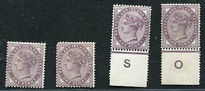 Selection of SG172 1881 1d Lilac MNH Faults    S166