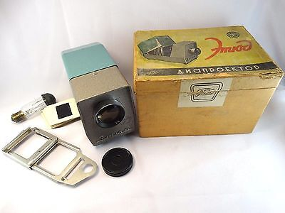 Vintage Soviet sketch Diaprojector in good condition Made in the USSR