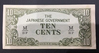 The Japanese  Government Ten Cent note Rare