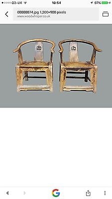 Antique Chinese Pair Of Horseshoe-back Arm Chairs