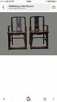 Antique Chinese Pair Of Southern Yoke-back Arm Chair