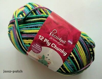 250g - Passioknit 12ply Chunky Acrylic Knitting Yarn - Multi-coloured 300m