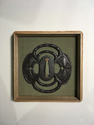 17th-18th C Authentic Japanese tetsu sukashi Tsuba unsigned