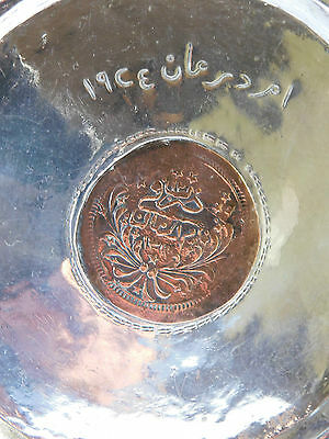 ANCIENT BRONZE TURKISH ? OTTOMAN / ISLAMIC COIN  is loose not soldered