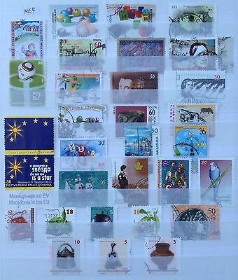 MACEDONIA lot 30 different used stamps (ME7)