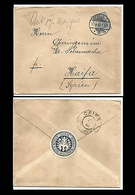 1903 Levant By Austria Post Cover From Germany To Palestine Postmark Caifa