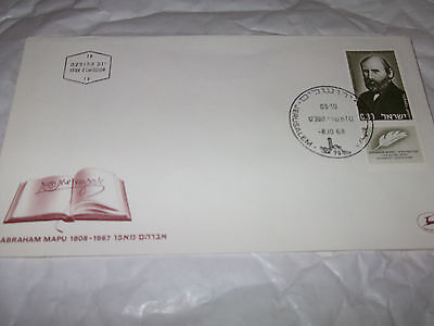 Israel First Day Cover- Abraham Mapu 1808-1867 - 1968