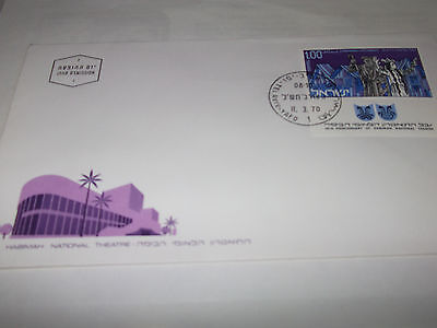 Israel First Day Cover-Habimah National Theatre 1970
