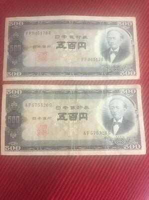Lot Of 2: JAPAN 500-YEN NIPPON GINKO NOTES From 1950-1953